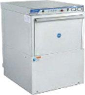endosys bipowash washer disinfector