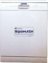 endosys bipowashhd washer disinfector